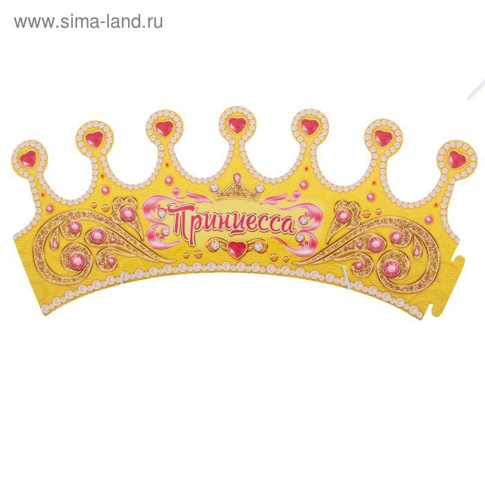 "Корона ""Принцесса"""