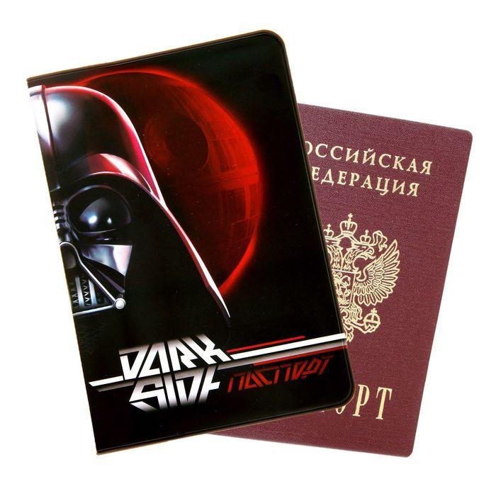 """Обложка для паспорта """"Dark side"""", Звездные Войны"""