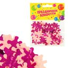 "Confetti ""Bear"" is 14 grams, color pink"