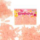 """Конфетти """"Новорожденный"""" набор 3 пакета 21 грамм, цвет розовый"""