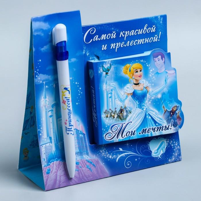 """Блокнотс ручкой в подарочной упаковке """"Самой красивой и прелестной"""", Принцессы Дисней"""