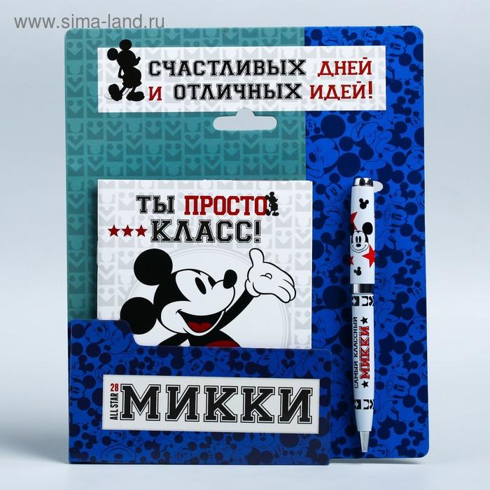 """Набор подарочный с блокнотом-открыткой и ручкой """"Счастливых дней и отличных идей"""", Микки Маус и друзья"""