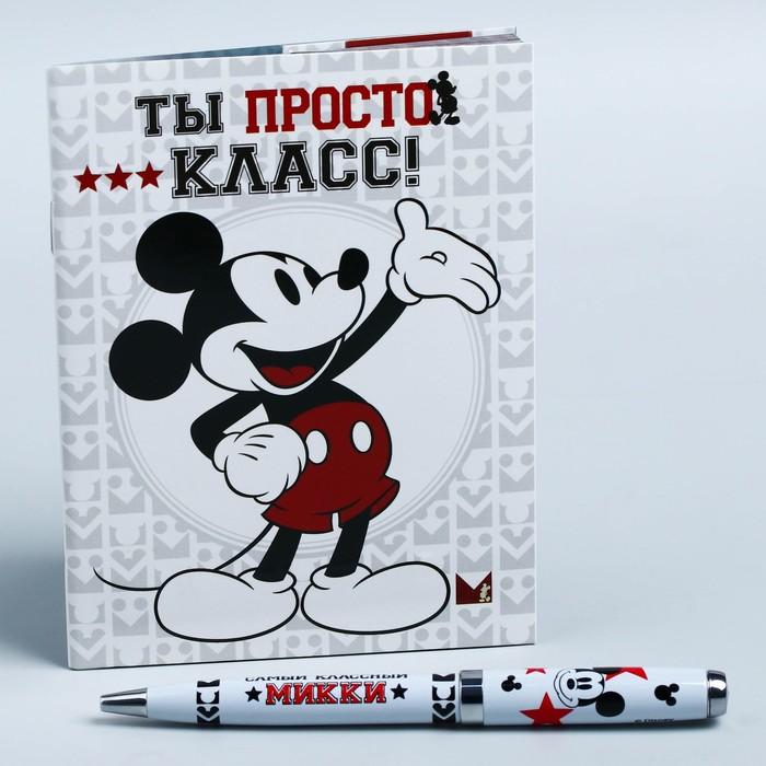"""Блокнот с ручкой в подарочной упаковке """"Счастливых дней и отличных идей"""", Микки Маус"""
