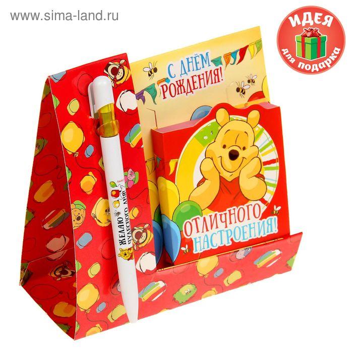 """Набор пластиковая ручка и блок с отрывными листами """"С днем рождения!"""", Медвежонок Винни и его друзья"""