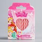 """Свечи в торт """"Принцессы"""", 24 шт, Принцессы, 6,4 х 6,4"""