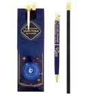 """Подарочный набор """"Исполнения заветных желаний"""": ручка + карандаш с фигурными наконечниками"""
