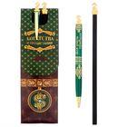 """Подарочный набор """"Богатства и процветания"""": ручка + карандаш с фигурными наконечниками"""