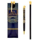 """Подарочный набор """"Пусть всё получится"""": ручка + карандаш с фигурными наконечниками"""