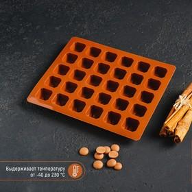 """Форма для льда и шоколада 17х14х2 см """"Английский алфавит"""", 30 ячеек, цвет шоколадный"""