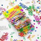 """Конфетти """"С днем рождения""""серпантин, набор 3 пакета"""