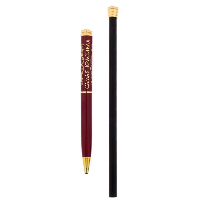 """Подарочный набор """"Милой и чудесной тебе"""": ручка + карандаш с фигурными наконечниками"""