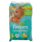Подгузники «Pampers» Active Baby-Dry, Midi, 4-9 кг, 10 шт/уп
