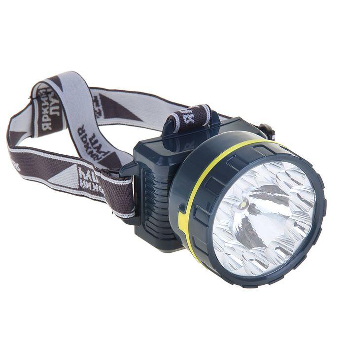 Налобный аккумуляторный фонарь «Яркий луч» LH-105A «Механик», чёрный с жёлтым ободом