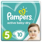 Подгузники «Pampers» Active Baby-dry, Junoir, 11-18 кг, 10 шт/уп