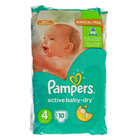 Подгузники «Pampers» Active Baby-dry, Maxi, 8-14 кг, 10 шт/уп
