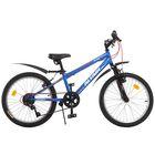 """Велосипед двухколесный 20"""" ALTAIR MTB HT JR 20, цвет синий, размер 11"""""""