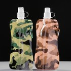 """Soft flask with carabiner """"Camouflage"""", 480 ml, mix"""
