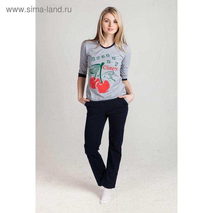 Комплект женский (кофта, брюки) Вишня серый, р-р 46