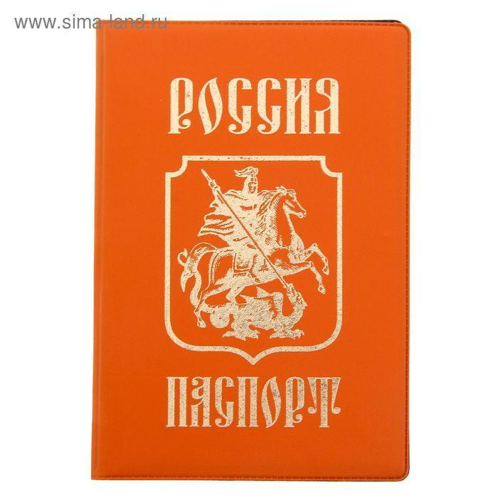 """Обложка для паспорта ПВХ """"Георгий победоносец"""", тиснение золотом"""