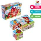 Кубики «Зверята», 6 штук (картон)