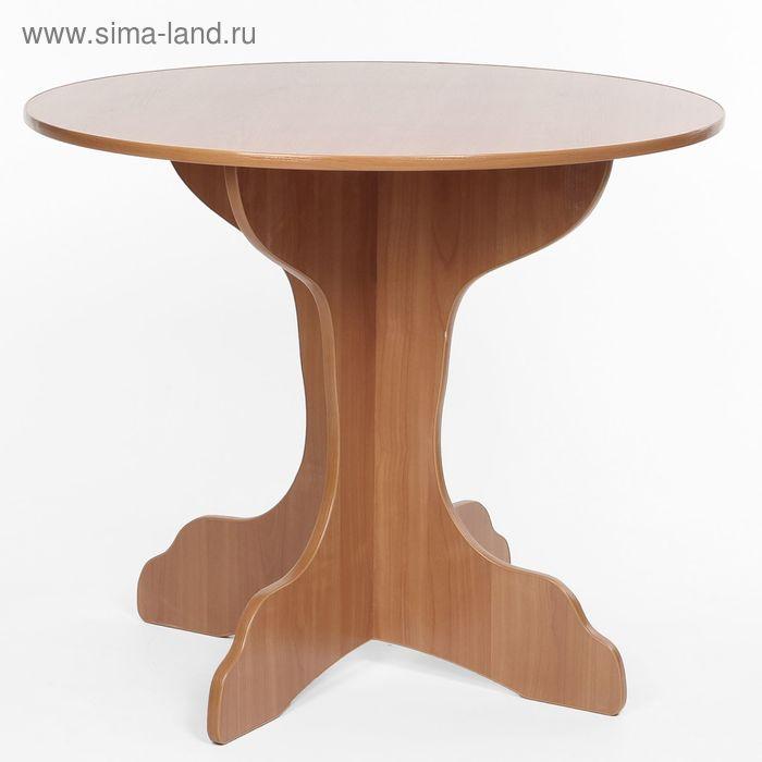 """Стол обеденный """"Мия"""", цвет Вишня"""