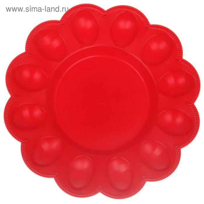 Тарелка для яиц, цвет роза