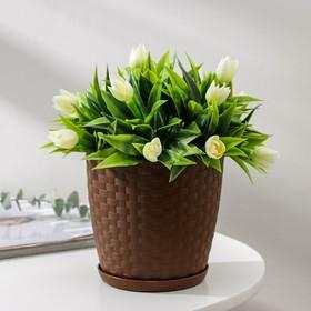 Горшок для цветов 1,2 л с поддоном 'Ротанг', цвет темно-коричневый Ош