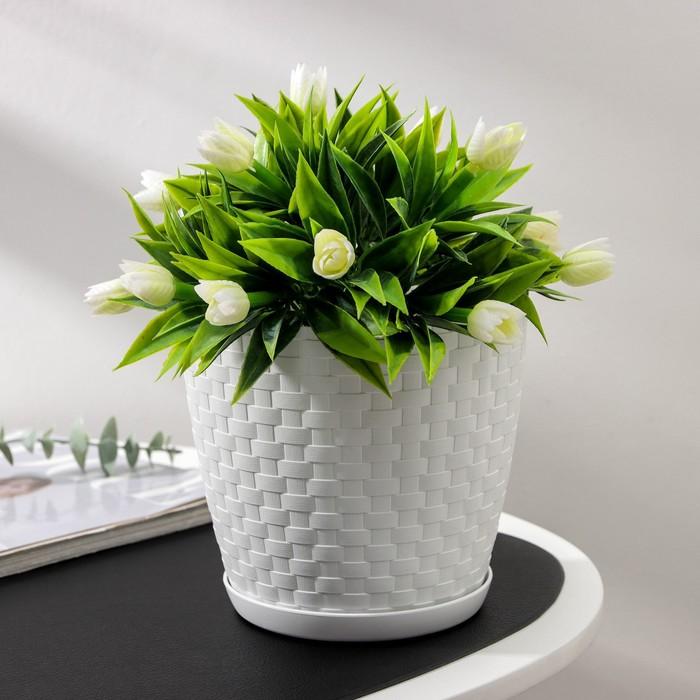 """Горшок для цветов с поддоном 2 л """"Ротанг"""", цвет белый"""