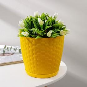 """Горшок для цветов с поддоном 3 л """"Ротанг"""", цвет желтый"""