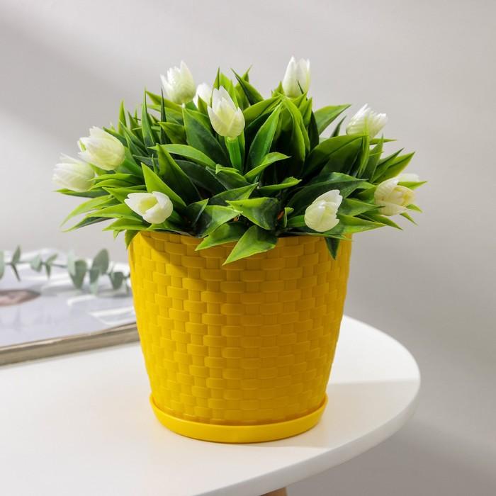 """Горшок для цветов 1,2 л с поддоном """"Ротанг"""", цвет желтый"""