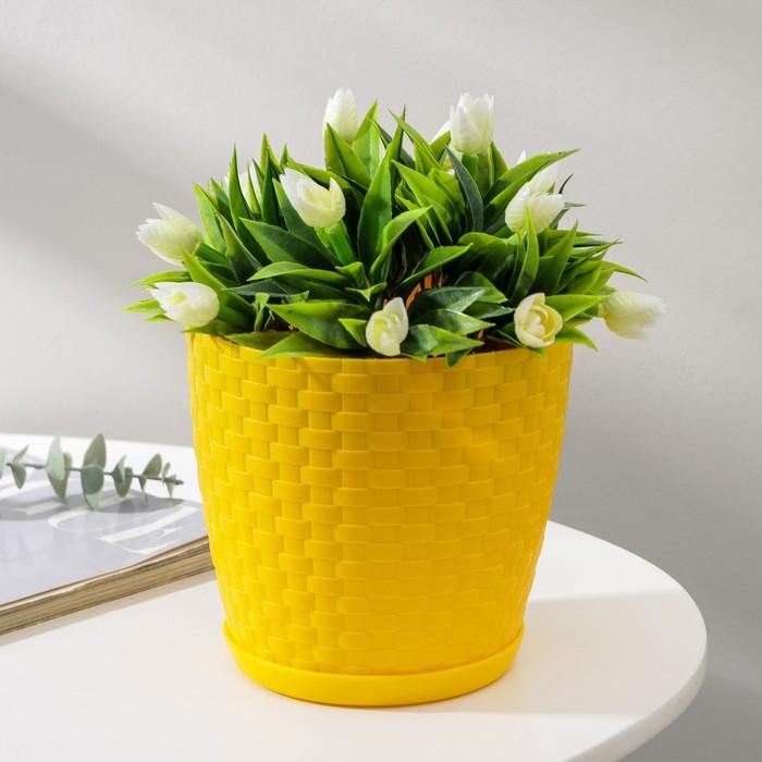 """Горшок для цветов с поддоном 2 л """"Ротанг"""", цвет желтый"""