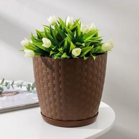 Горшок для цветов 3 л с поддоном 'Ротанг', цвет темно-коричневый Ош