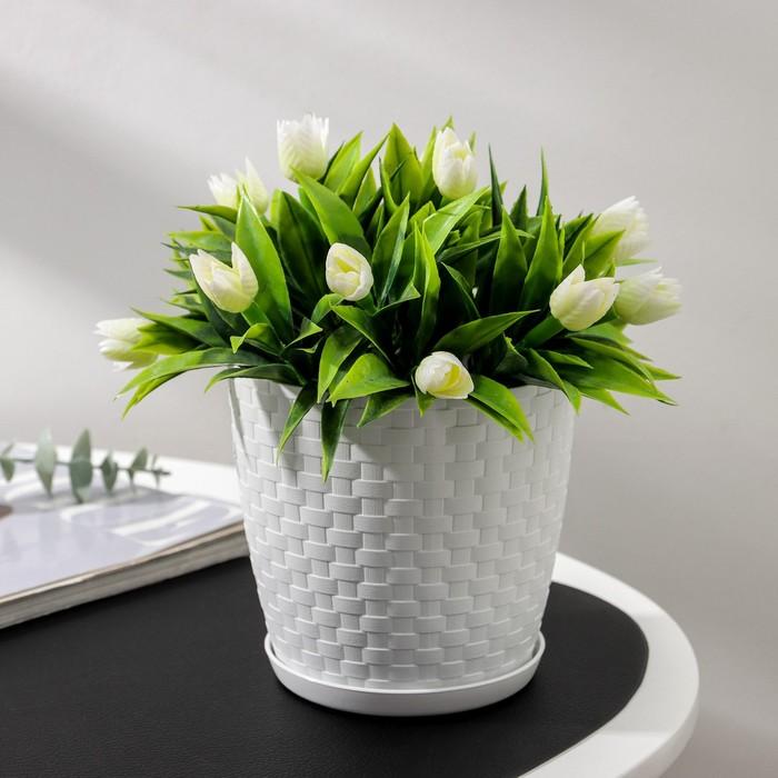 """Горшок для цветов с поддоном 1,2 л """"Ротанг"""", цвет белый"""
