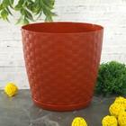 """Горшок для цветов с поддоном 3 л """"Ротанг"""", цвет терракотовый - фото 1694195"""
