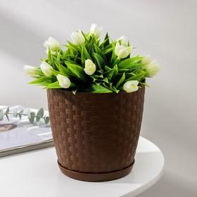 Горшок для цветов 2 л с поддоном 'Ротанг', цвет темно-коричневый Ош