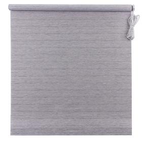 Штора рулонная «Зебрано», 120 х 160 см, цвет серый