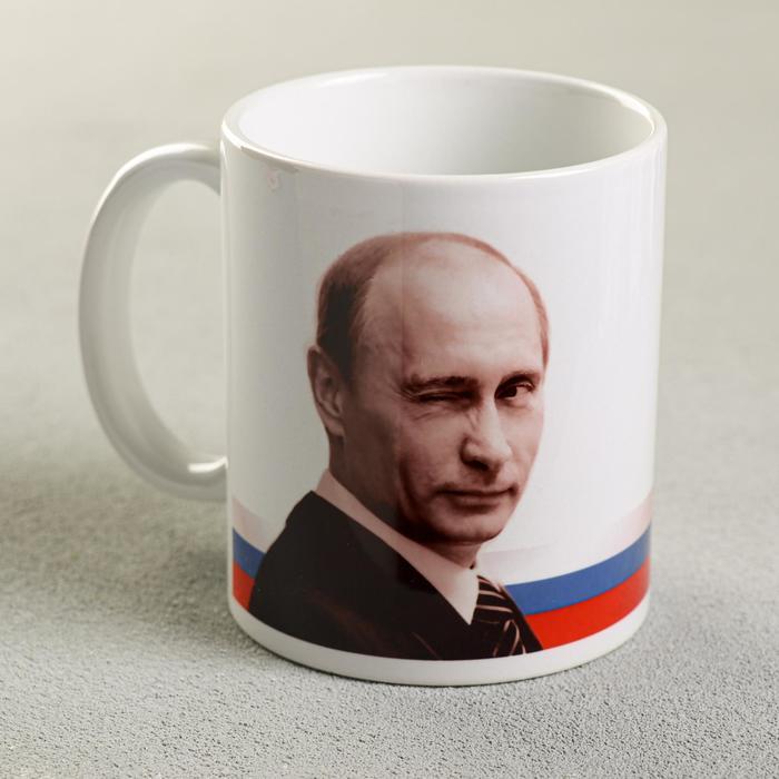 """Кружка """"Россия"""" 330 мл"""