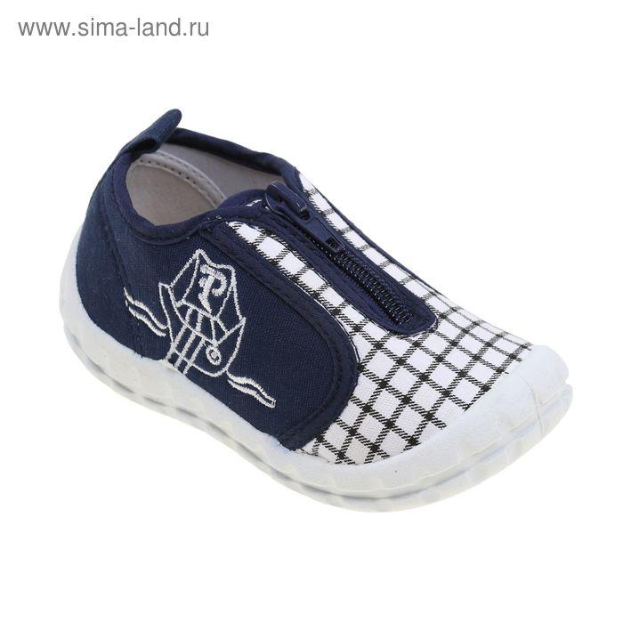 Кеды детские Forio арт. 738-1031 (синий) (р. 22)