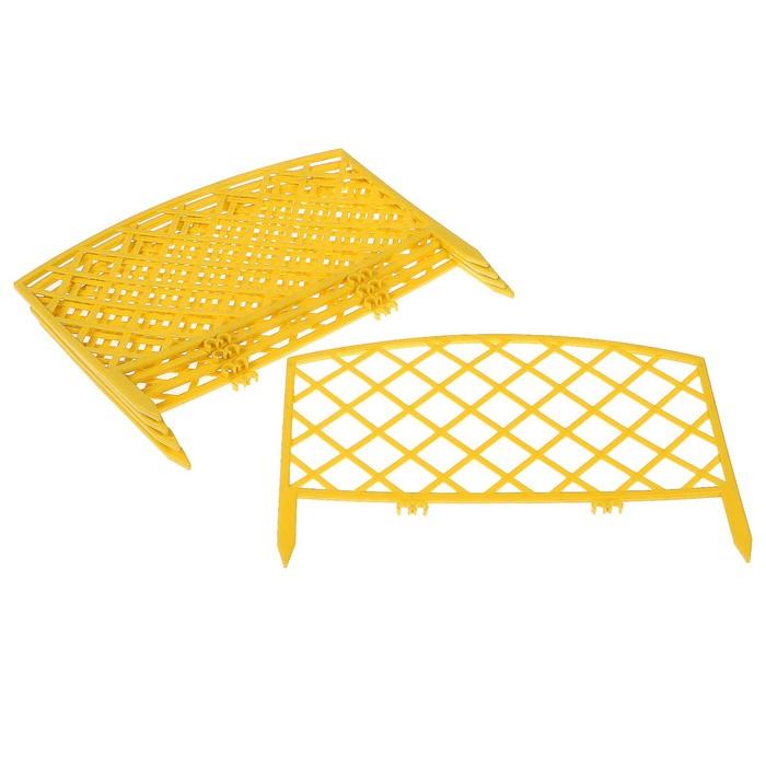 Ограждение декоративное, 36.5 х 220 см, 5 секций, пластик, жёлтое, «Решётка»