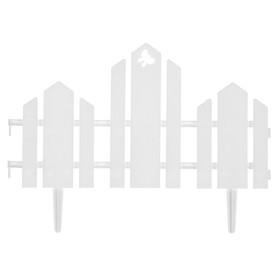 Ограждение декоративное, 25 × 170 см, 5 секций, пластик, белое, «Чудный сад»