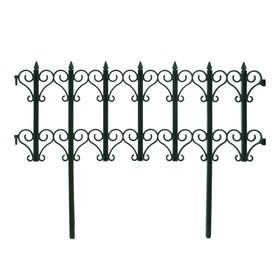Ограждение декоративное, 25 × 180 см, 5 секций, пластик, зелёное, «Классика»
