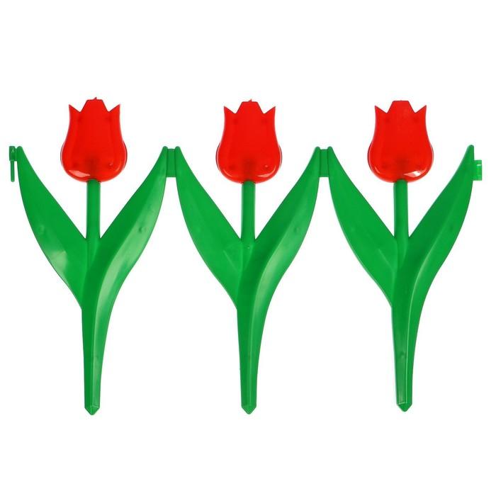 Ограждение декоративное, 30 х 225 см, 5 секций, пластик, красный цветок, «Тюльпан»