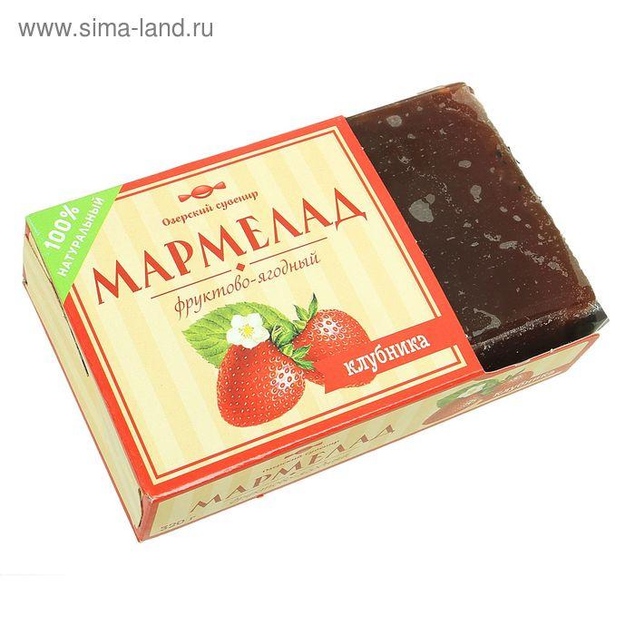 "Мармелад ""Озерский сувенир"", клубника, 320 г"