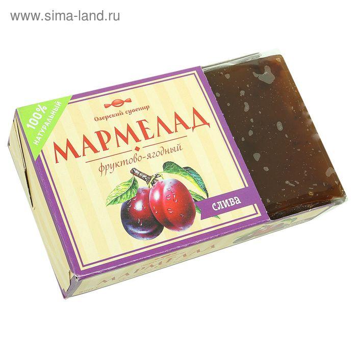 """Мармелад """"Озерский сувенир"""", слива, 320 г"""