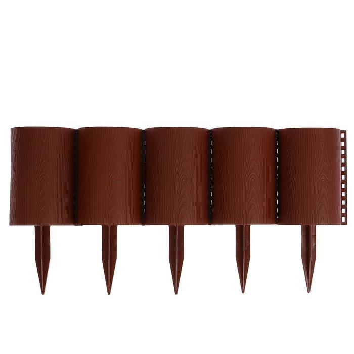 Ограждение декоративное, 24 х 100 см, 10 секций, пластик, коричневое, «Брёвнышко»