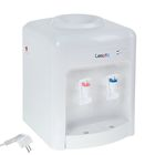Кулер для воды Lesoto 36 TK, только нагрев, 500 Вт, белый