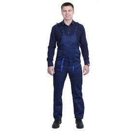 Полукомбинезон, размер 48-50, рост 170-176 см, цвет сине-васильковый Ош