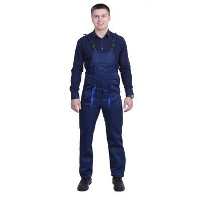 Полукомбинезон, размер 52-54, рост 170-176 см, цвет сине-васильковый