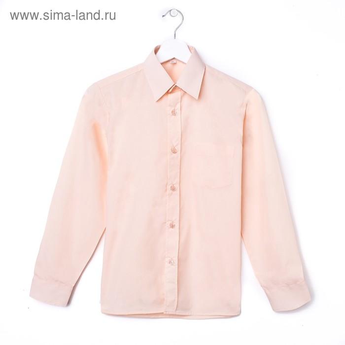 Сорочка для мальчика, рост 122-128 см (31), цвет персик 181А