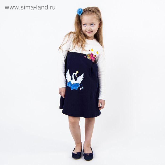 """Платье для девочки """"Царевна-Лебедь"""", рост 104 см, цвет синий (арт. 30814)"""